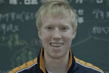 Troy Weisner