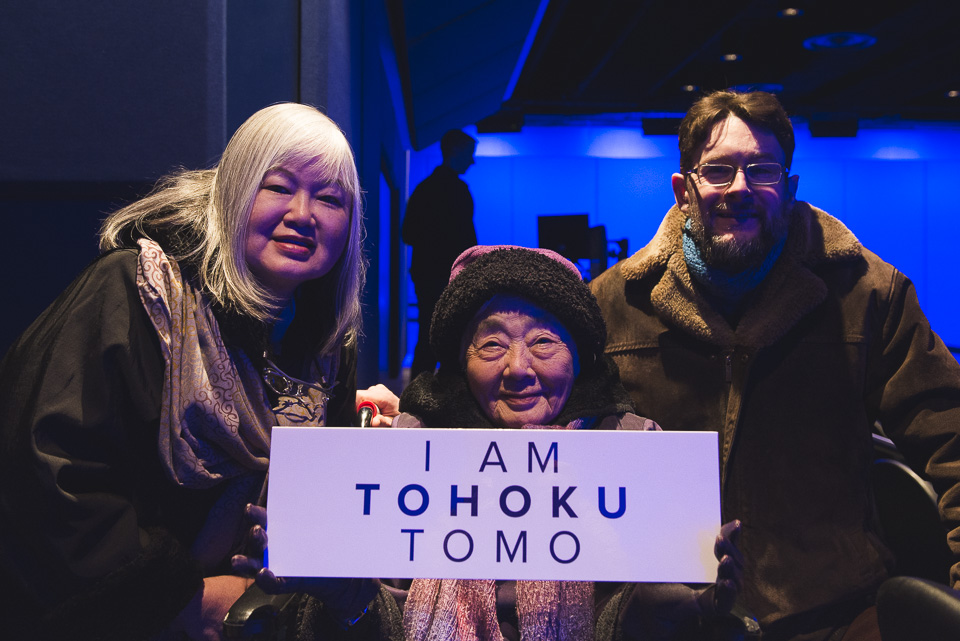 Tohoku Tomo Premiere - (52)
